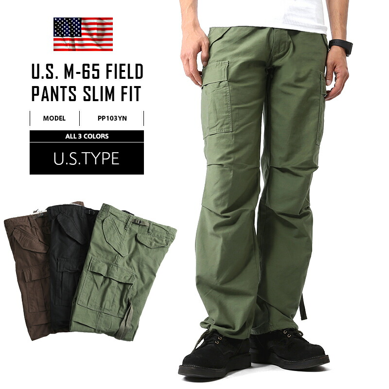 Military select shop WIP | Rakuten Global Market: Cargo pants ...