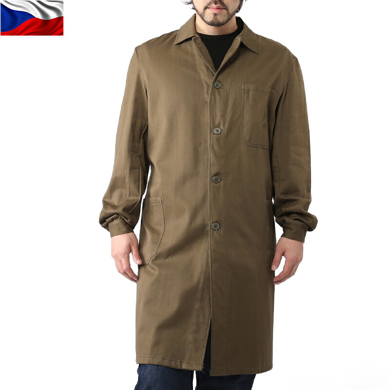 Brown Work Coat - Coat Nj