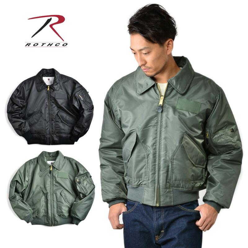 Military select shop WIP | Rakuten Global Market: 10P19Dec15
