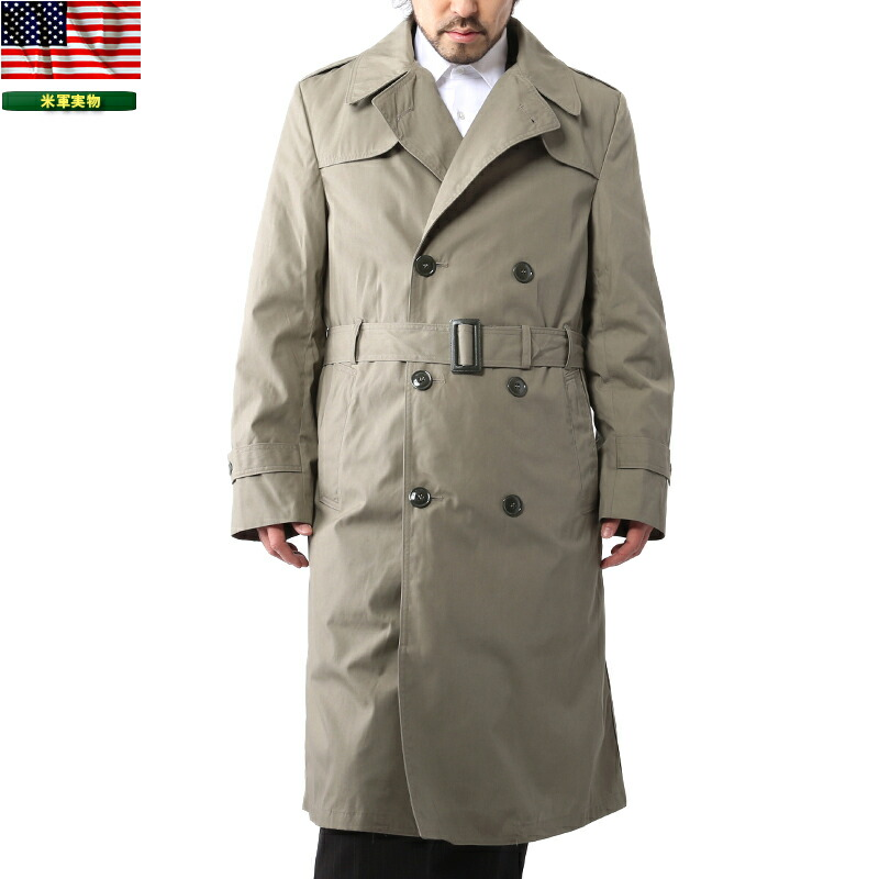 Trench Coat Military - Tradingbasis