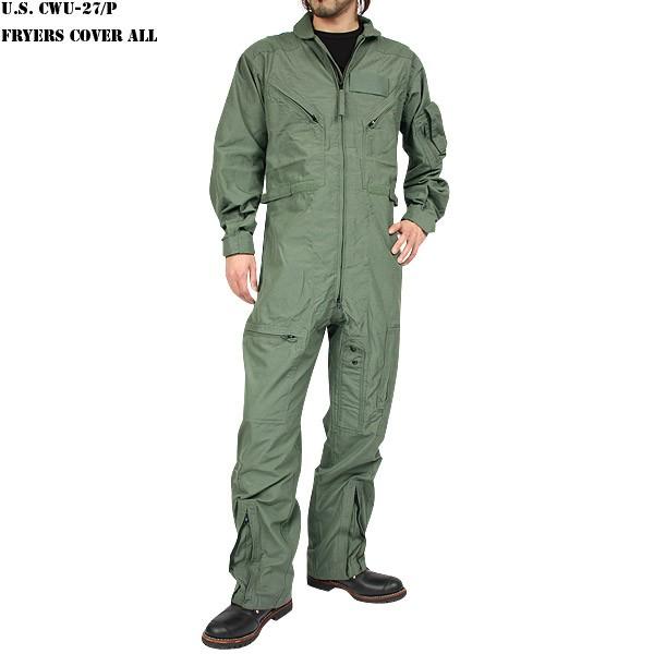 Military select shop WIP   Rakuten Global Market: Rare items wear very ...