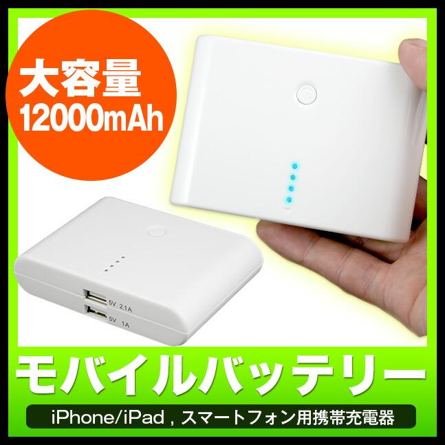 iPhone4 iPhone4S iPhone5 Galaxy Xperia ���ޡ��ȥե��� ���ޥ� ���� ���Ŵ� ��Х��� �Хåƥ