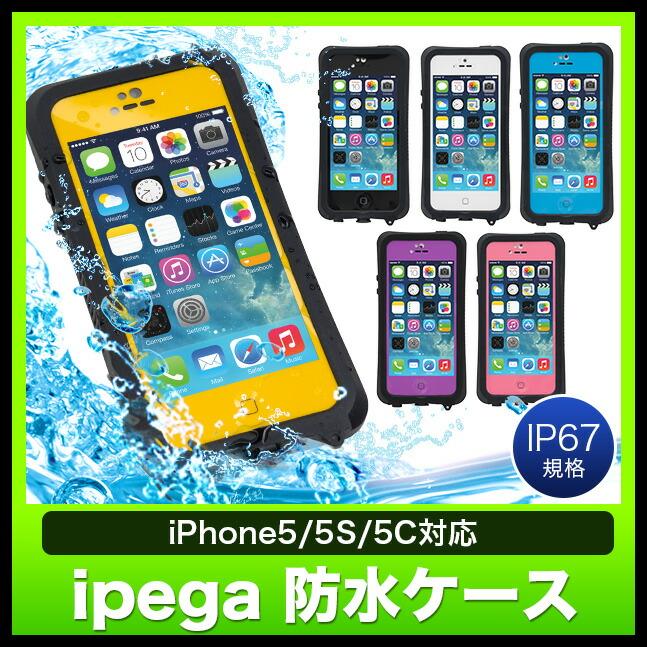 iPhone5 iphone5 �����ե��� iphone �ɿ奱���� �ɿ� ���ޥ� ���ޡ��ȥե���