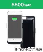 5800mAhモバイルバッテリー