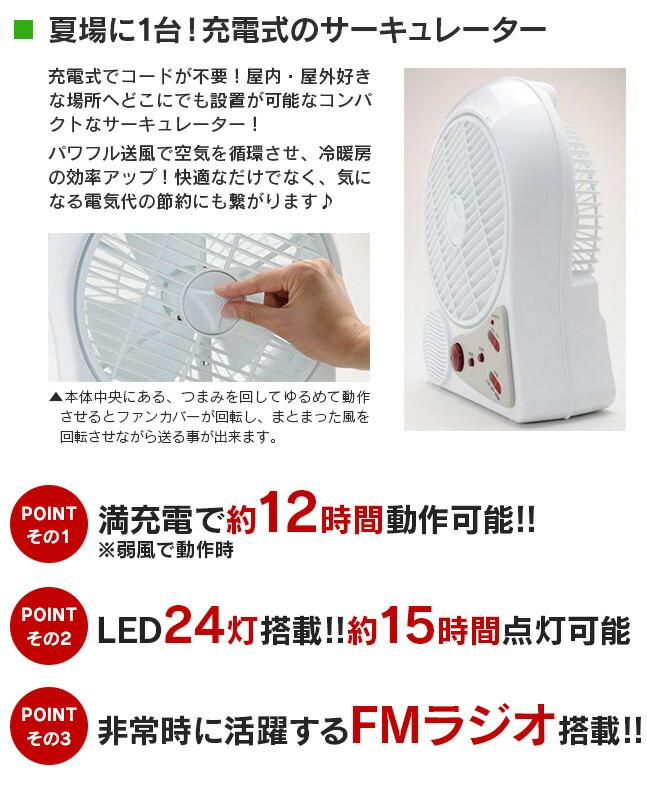 ��������졼����,����,���ż�,������,����,����ѥ���,�۴�,����,FM�饸��,LED�饤��,�ҳ�,����,