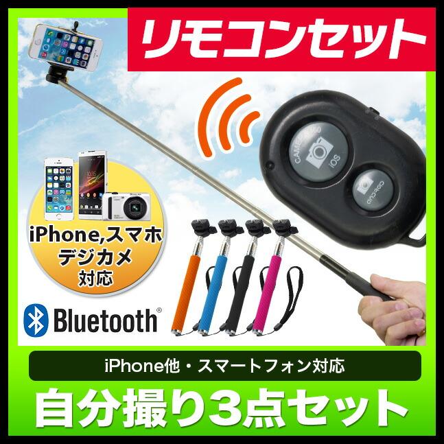 bluetooth ��ʬ���� ��� ���� �� ������ ����ե���å� ��Υݥå� ���ޥ� ���ޡ��ȥե��� iPhone ����� ���� ��⡼�ȥ���å���