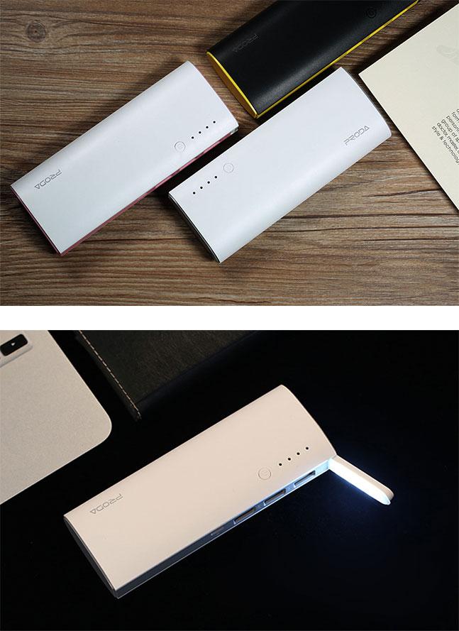 proda,大容量,モバイルバッテリー,携帯,充電器,小型,LEDライト,懐中電灯,残量表示,おしゃれ,3ポート,USB,iPhone,iPad,スマートフォン