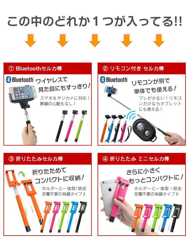 ʡ��,iphone,iphone5,iphone5s,iphone6,���륫��,���륫���,���륫�饤��,������,���ɤ�,��������,