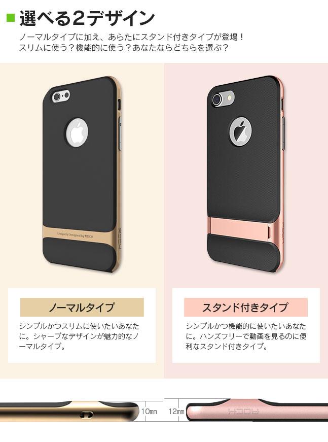 選べる2デザイン