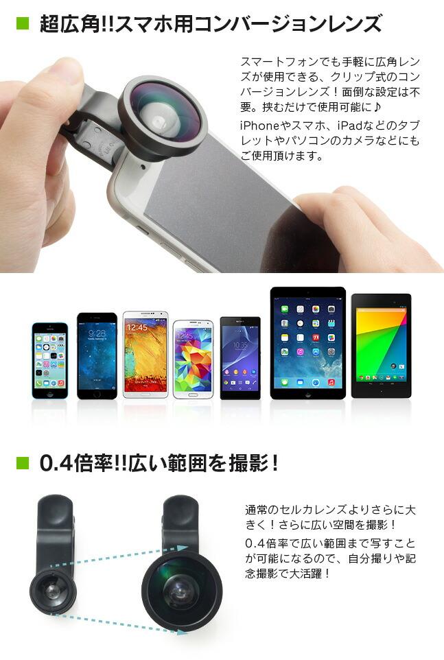 ���륫���,���륫,���,����,�磻��,�ޥ���,�ܼ�,iphone,���ޡ��ȥե���,android,���֥�å�