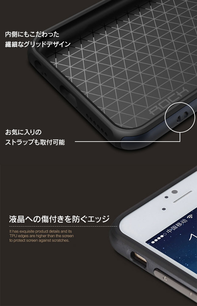 iPhone6,iphone6plus,������,���С�,�ϥ��֥�å�,rock,royce case,��å��ù�,�ݥꥫ���ܥ͡���,TPU,��鴶,���