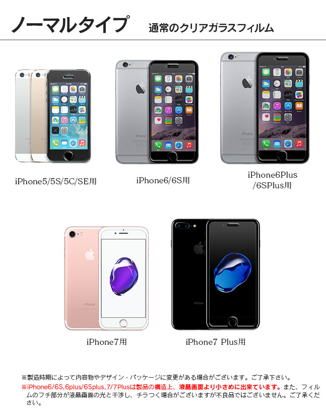 iPhone6,iPhone6s,iphone6plus,iphone6splus,���饹�ե����,����,�ե륫�С�,�Ѷ�,����,��,�饦��ɥ��å�,������,