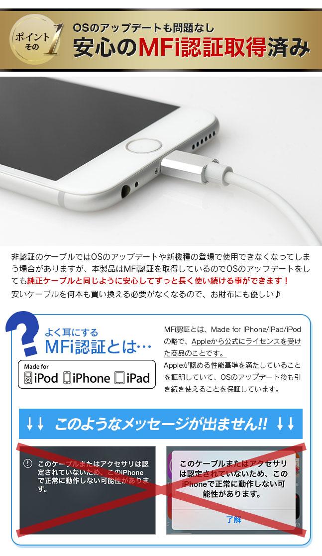 MFiǧ��,�饤�ȥ˥����֥�,Lightning�����֥�,USB�����֥�,���ť����֥�,���Ŵ�,����,����,����ߥ˥���,����߹��.1m,iPhone,iPad,�����ե���,�����ѥå�