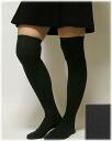 Rib Shin pullover knee-sock