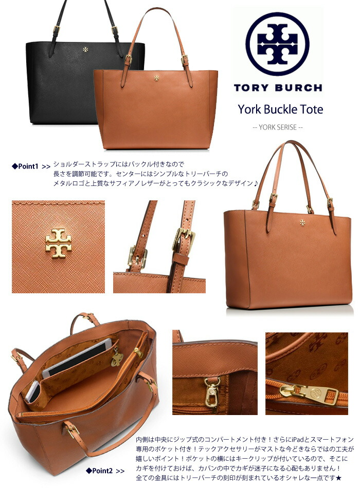 Tory Burch store locations in New York, online shopping information - 5 stores and outlet stores locations in database for state New York. Get information .
