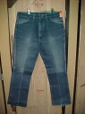 USA old clothes sale / vintage bootcut (80S) W37 X L32
