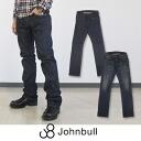 11542 Johnbull (John Bull) 7 ポケットワークジーンズ
