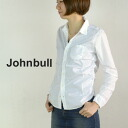 Ruched shirt AS670 Johnbull (John Bull)