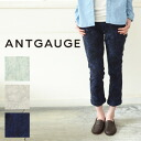 antgauge (アントゲージ) jacquard stretch slim underwear C1133