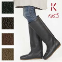 ★ boots ranking Rakuten ★ KOOS (course) long boots LUCAS-L and Lucas long