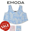 EMODA (Amoda) Botanical pale over t/t botanical Porten tank top