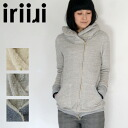 iriiri (' Ili'ili) bore with feeded Parker BOA SWEAT PARKER