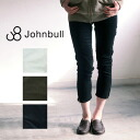 AP287 Johnbull (John Bull) corduroy trouser pants