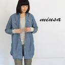 MIUSA (Musa) cotton chambray shirt dress NMST1452C