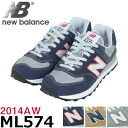 New Balance( New Balance) ML574 Lady's