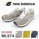 New Balance (new balance) ML574 ladies