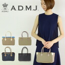 ADMJ エーディーエムジェイ mini tote bag HIDE SHRINK 8200 MINI TOTE 13AW01001