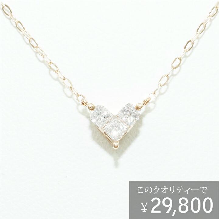 ピンクゴールドハートダイヤネックレス6980