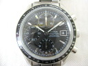 Omega Speedmaster date 3210.50 mens watch