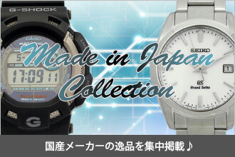 ��Made in Japan Collection��