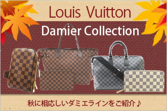 ��LOUIS VUITTON ���ߥ����쥯������