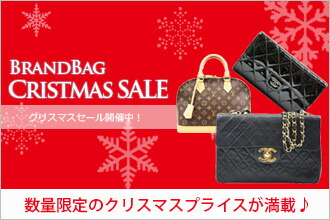 『ブランドバッグのクリスマスセール』