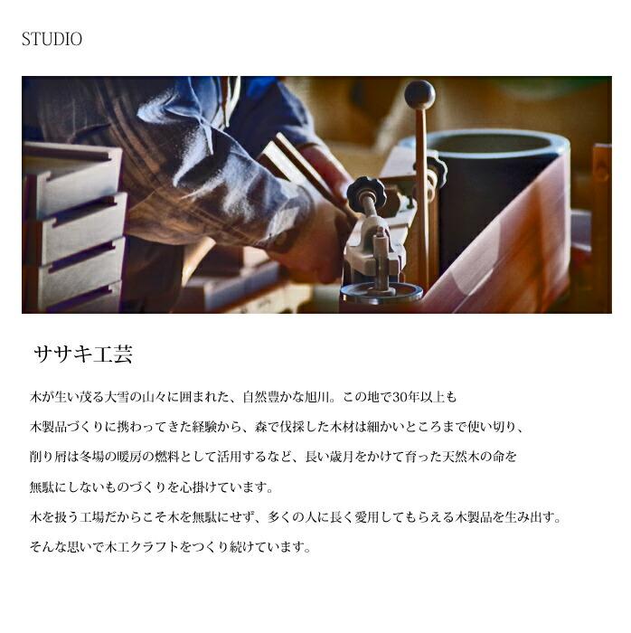 ドアベル 木製  【 ドアメロディ ミニ 福来(ふくろう) 】 ドア を開ける度 メロディ を奏でます。 ササキ工芸 旭川 クラフト