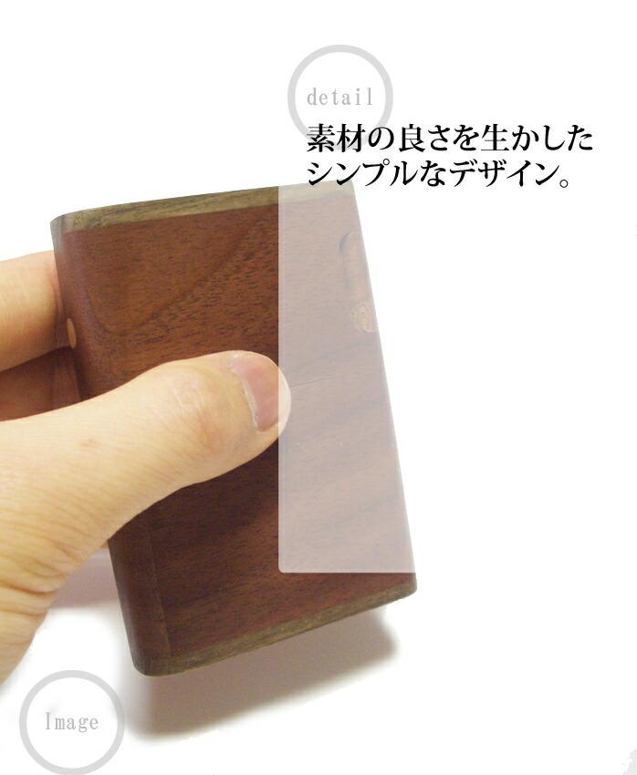 煙草 ( タバコ ) ケース 木製  【 木製 タバコケース ショート 】 タバコを10本収納できる 木製 煙草入れ です。 ササキ工芸 旭川 クラフト