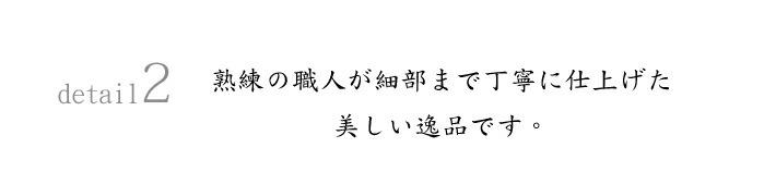 オセロ リバーシ 木製 【 リバーシ ゲーム DX】 ササキ工芸 旭川 クラフト