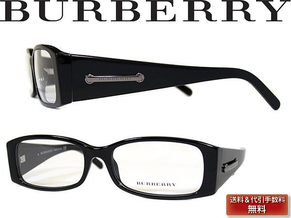 Burberry Black Frame Glasses : woodnet Rakuten Global Market: Burberry BURBERRY black ...