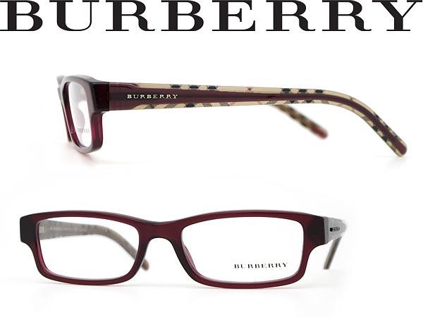 discount eyewear b0lu  burberry eyewear mens