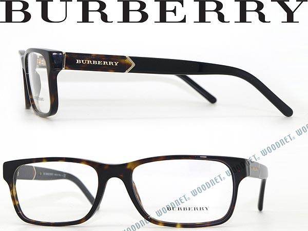 Burberry Sunglasses Singapore  woodnet rakuten global market burberry glasses tortoises