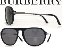 burberry mens outlet  burberry 0be-4116-3001-81