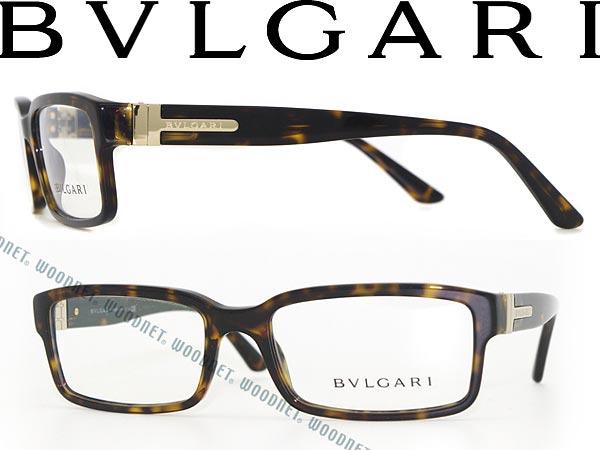 woodnet Rakuten Global Market: BVLGARI glasses ...