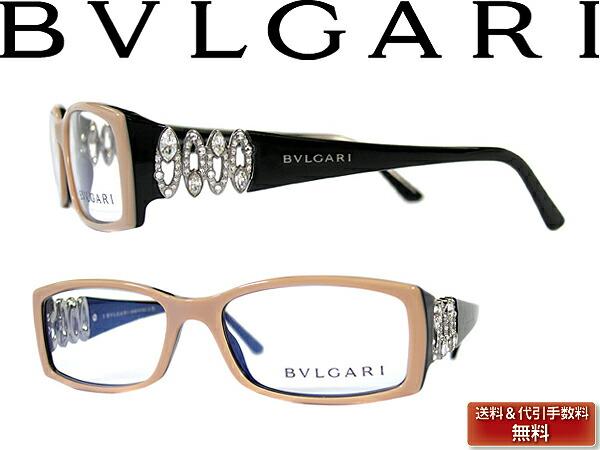 Woodnet Rakuten Global Market Bvlgari Bvlgari Glasses