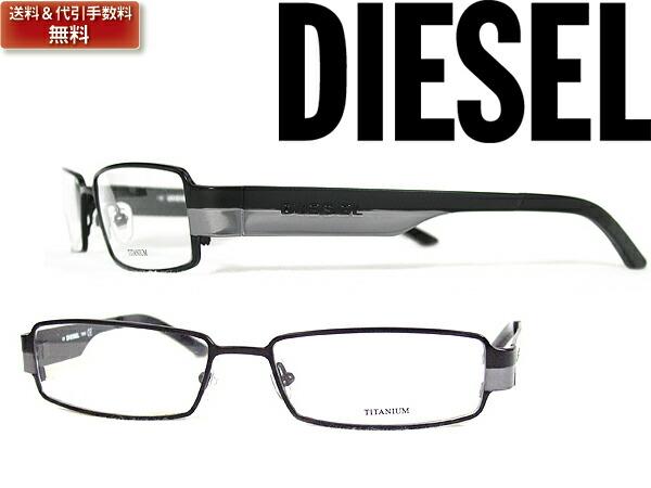 brand name diesel