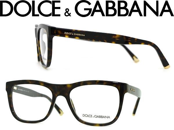 dolce gabbana eyeglass frame tortoiseshell brown d amp g dolce gabbana eyeglasses glasses 0dg 3108 502 brandedmens ladies men amp