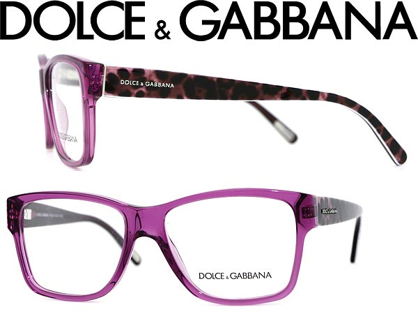 eyeglasses dolce gabbana black x leopard print dolce amp gabbana d amp g glasses frames glasses 0dg 3126 2504 price wn0045