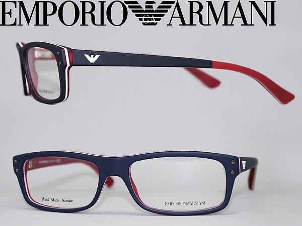 woodnet Rakuten Global Market: Mat glasses Emporio ...