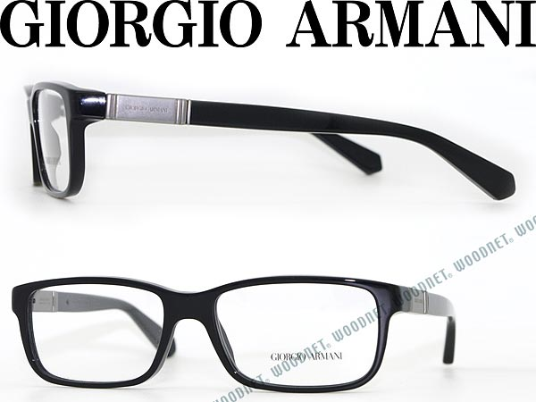 giorgio armani glasses frames square type marble black giorgio armani eyeglasses glasses 0ar 7001 5035 brandedmens amp ladies men for amp